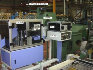 Eddy current test station for inspection of fastner flanges, integrated into the production line
